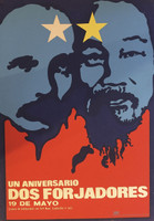 "DOR del CC PCC. ""Un aniversario dos forjadores 19 de Mayo,"" 1973. Silkscreen. 29.25 x 20.5 inches."