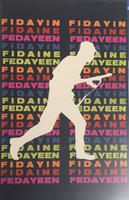 """Lázaro Abreu (OSPAAAL)   """"Fedayeen,"""" 1968. Silkscreen.  21 x 13.5 inches."""