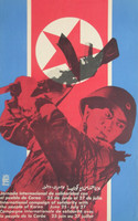 """Gladys Acosta (OSPAAAL)   """"Jornada internacional con el pueblo de Corea,"""" 1968. Offset.  21 3/4 x 13 inches."""