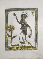 """Carvajal  #4814. """"Guije con flor,"""" N.D. Callograph print edition 4 of 3. 10 x 8.25 inches."""
