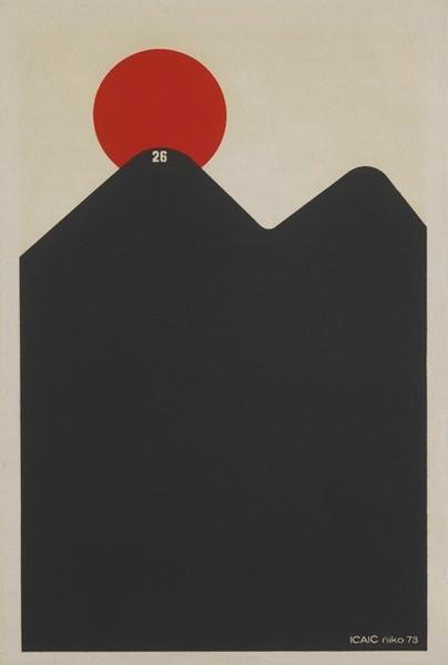 """Nico, """"26,"""" 1973. Silk screen, ICAC. 30"""" x 20""""."""