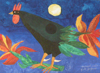 "Montebravo (José Garcia Montebravo)  #5052. ""Gallo platanero,"" 2009. Oil on canvas. 23.5"" x 33."""