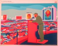 "Mederos ""#20- La Historia Me Absolvera,""  1973. Silkscreen. Comission De Orientacion Revolucionaria Del CC. del PCC. 23 x 29 inches"