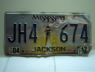 2004 2012 MISSISSIPPI Lighthouse License Plate JH4 674