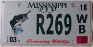 2010 Mar Mississippi Wildlife License Plate