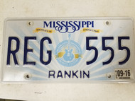 2016 Mississippi Rankin County License Plate REG 555 Triple Five