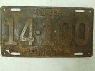 1942 Panama License Plate 14-100