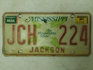 1981 Mississippi Jackson County Hospitality State License Plate JCH 224
