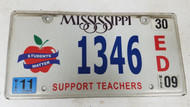 2009 Mississippi Support Teachers Students Matter Apple License Plate 1346