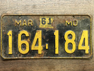 1961 MISSOURI Passenger License Plate Wall Hanger ONLY 164-184 MO