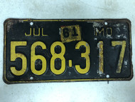 DMV Clear July 1956-1961 MISSOURI Passenger License Plate YOM Clear 568-317 MO
