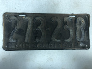 DMV Clear 1932 MISSOURI Passenger License Plate YOM Clear 273-258 MO