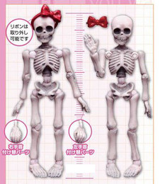 Re-Ment - Pose Skeleton - Human 04 Cute Female Human