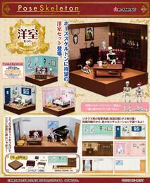 Re-Ment - Pose Skeleton - Western Style Room Set