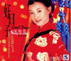 Song Zuying 宋祖英好日子(CD) (WVD7)