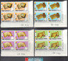 aiwan Stamps : 1992, Taiwan stamps TW S300 Scott 2830-3 Chinese Books - Block of 4 w/control number - MNH-VF (9T0J9)