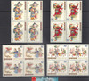 China Stamps - 2003-2, Scott 3255-58 Yangliuqing Woodprint New Year Pictures - Block of 4 - MNH, F-VF (9325D)