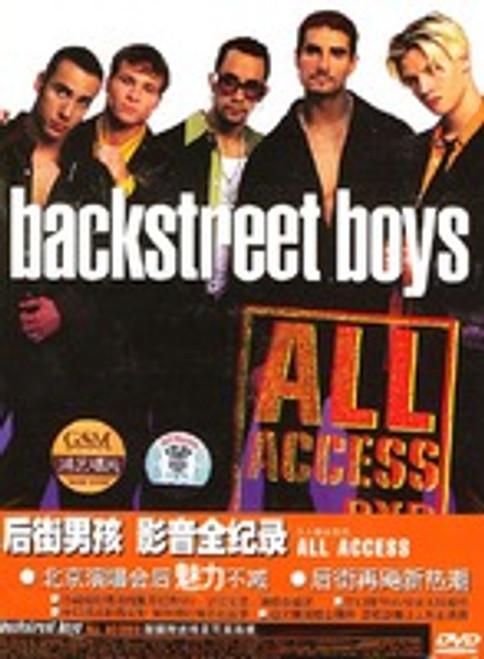 后街男孩 Blackstreet Boys All Access DVD  :影音全纪录(DVD)超值赠送精美写真海报 (WVC4)