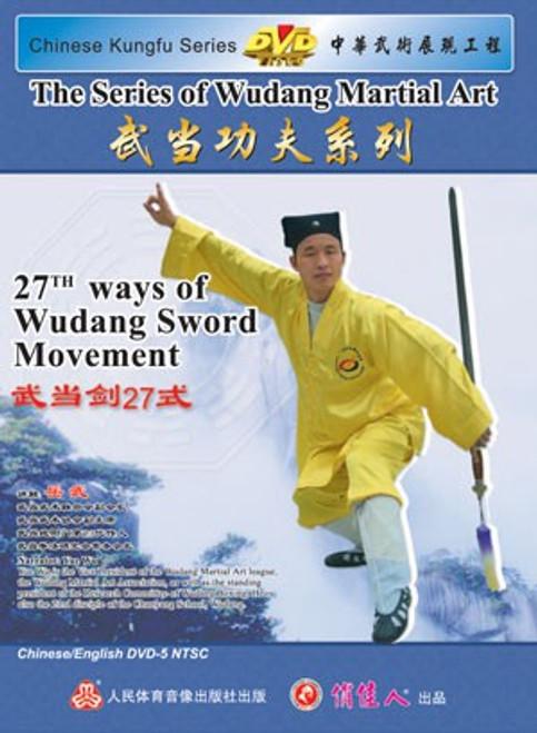 The Series of Wudang Martial Art-27th ways of Wudang Sword Movement (WMDG)