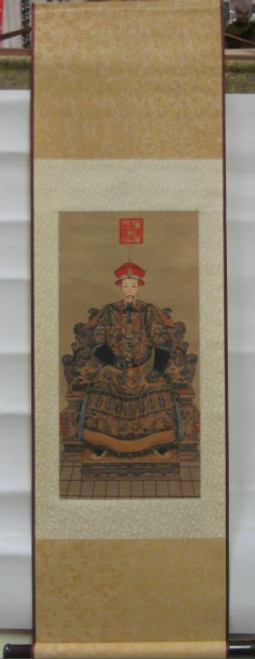 "China Silk Scroll Painting size : 47"" x 15"" (18"" included bottom wooden bar)  (WXN0)"