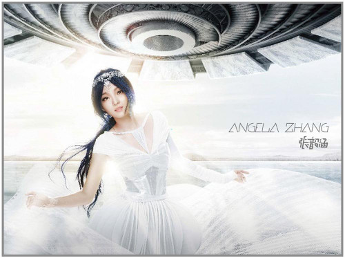 Angela Chang (Zhang Shao Han): 张韶涵 : Angela Zhang(CD) - (WVAP)