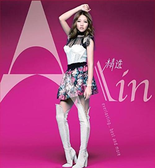 黄丽玲 A-Lin:精选A-Lin Everlasting…Best and More(2CD) 套装  (WVAV)