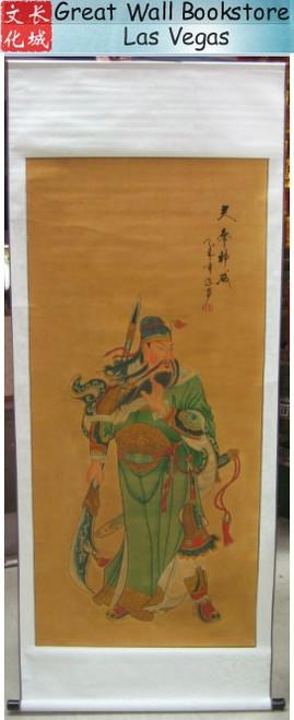 """Guan Yu (Guan Gong) Printing Scroll measured 27"""" x 69""""  (WXNC)"""