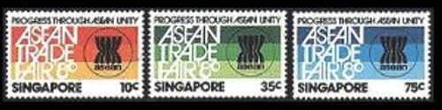 Singapore Stamps - 1980 ASEAN Trade Fair '80 - MNH, VF - (9A004)