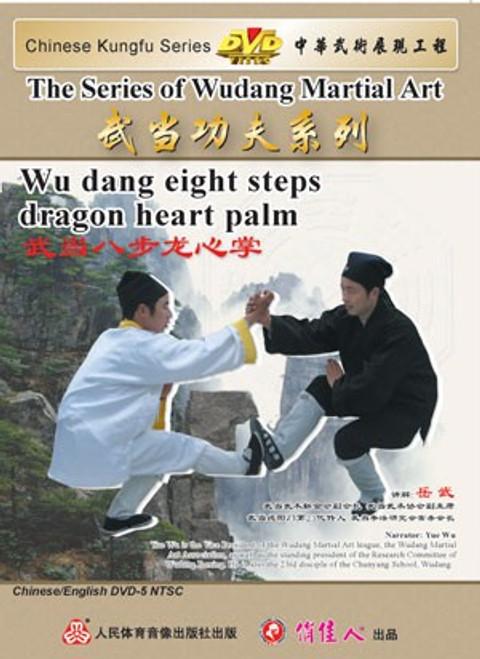 Wudang Eight Steps Dragon Heart Palm (WMDN)