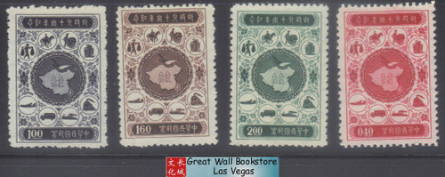 Taiwan Stamps - 1956 Sc 1131-4 Founding of the Modern Chinese Postal Office, MNH, F-VF (9T0GN)