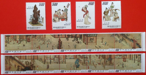 Taiwan Stamps - 1973 Sc 1835-40 Spring Morning in the Palace - MNH, F-VF (9T0HB)