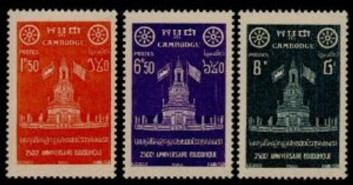 Cambodia Stamps - 1957 , Sc 62-4 Preah Stupa, Flags, MNH, F-VF - (9A017)
