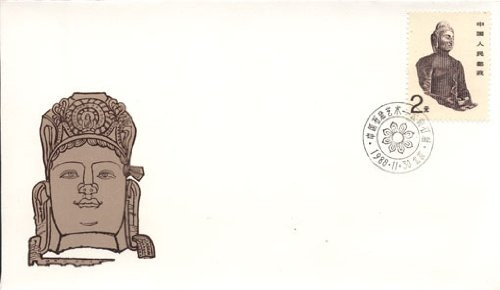 China Stamps - 1988 , R24 , Scott 2189-92 Grotto Art in China, four First Day Covers, F-VF (9218C)