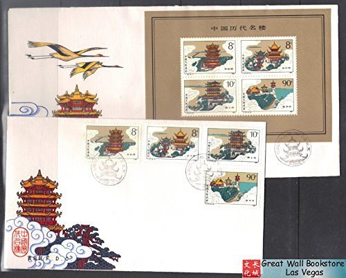 China Stamps - 1987 , T121 , Scott 2117-20 + 2120a Famous Buildings of Ancient China, 2 First Day Covers (9211F)