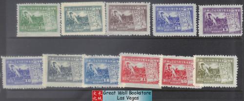 China Stamps - 1949, Sc 5L32-42, Victory of Hwai Hai - MNH, F-VF (95L42)