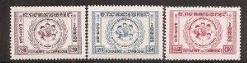 Cambodia Stamps - 1959 , Sc 71-3 Children's Friendship - MNH, F-VF - (9A023)