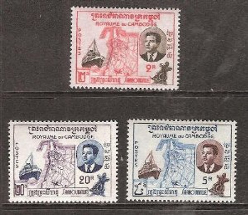 Cambodia Stamps - 1960 , Sc 76-8 Openning of Seaport - MNH, F-VF - (9A025)