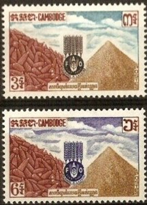 Cambodia Stamps - 1963 , Sc 117-8 Freedom From Hunger - MNH, F-VF - (9A02D)