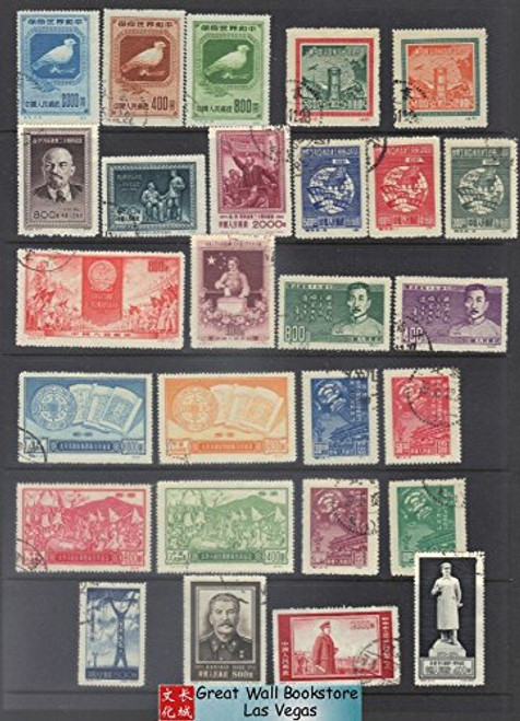 China Stamps - 1949, 1950, 1951, 1954 , C1, C3, C5, C7, C11, C12, C26, C27, C29, C30, China Stamps Collection with 10 complete sets - CTO (900A3)