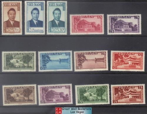 South Vietnam Stamps - 1951 , Sc 1-13 Emperor Bao Dai - MLH, F-VF (9V074)