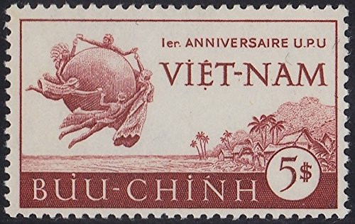 South Vietnam Stamps - 1952 , Sc 18, UPU - MNH, F-VF (9V07D)