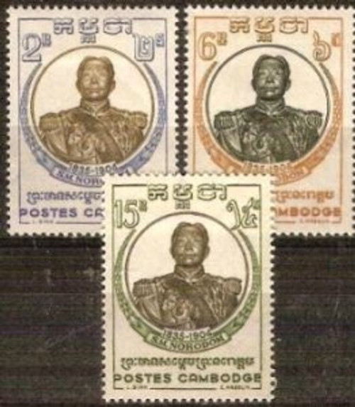 Cambodia Stamps - 1958 , Sc 68-70 King Norodom I - MLH, F-VF - (9A02P)