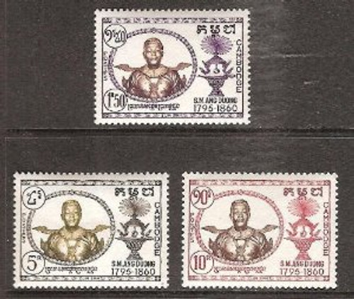 Cambodia Stamps - 1958 , Sc 65-7 King Norodom - MNH, F-VF - (9A02Q)