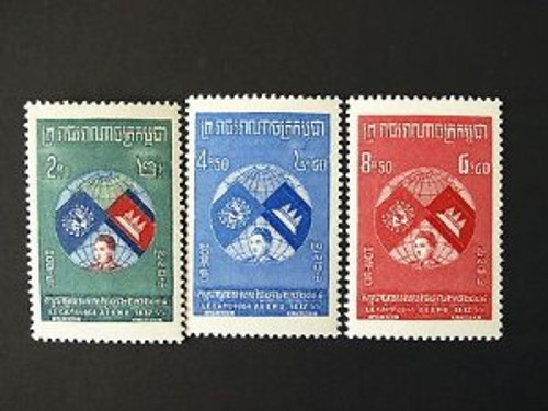 Cambodia Stamps - 1957 , Sc 59-61 Addmission to UN,flags - MNH, F-VF - (9A02R)