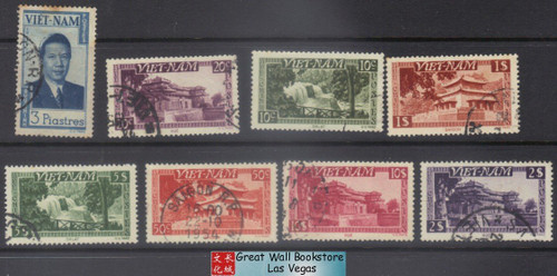 South Vietnam Stamps - 1951 , 8 stamps from the Emperor Bao Dai set, short set, used (9V07P)