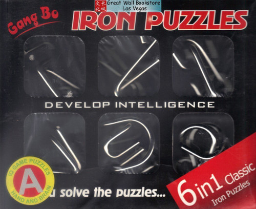 "Chinese Linked Rings Puzzle/ Chinese Rings - 6 in 1 classic iron puzzle, set A - box size : 8.5"" x 7"" (WXA7)"