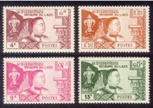 Laos Stamps - 1959 Scott # 52-5, King Sisavang-Vong, MNH, F-VF - (9A03D)