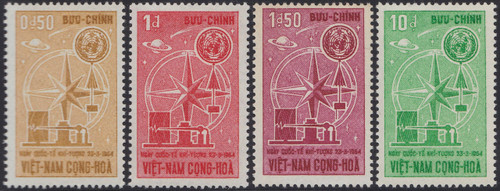South Vienam Stamps - 1964 , Scott # 235-8 World Meteorological Day - MNH, F-VF (9V08D)