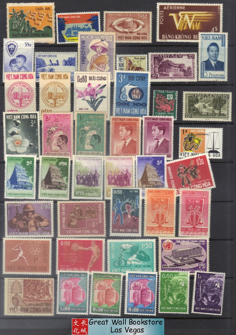 South Vietnam Stamps - 1951-64, 43 different stamps collection - Mint  (9V06C)