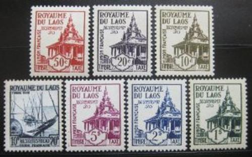 Laos Stamps - 1952-53 Scott J1-7, VAT-Sisaket Monument, MNH, F-VF - (9A03X)